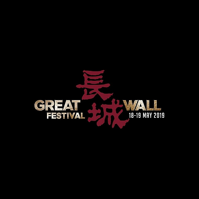 Great Wall Festival